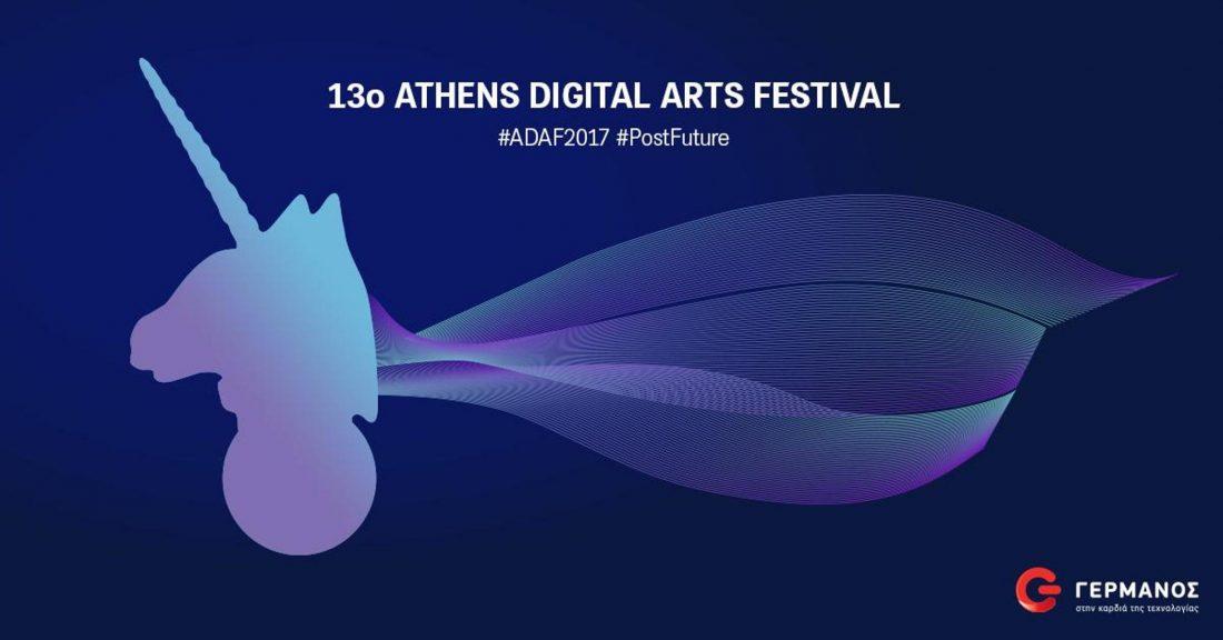 Η πρώτη VR Gallery στην Ελλάδα