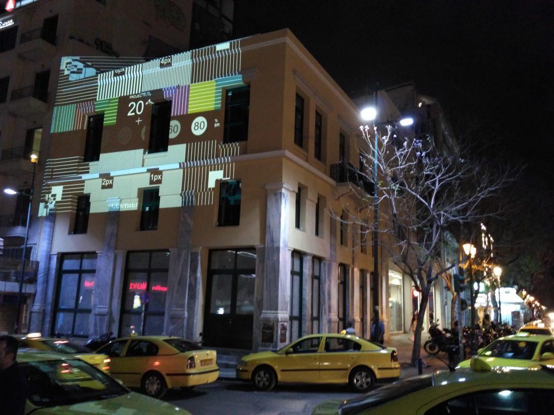 Open air screenings at Monastiraki Square