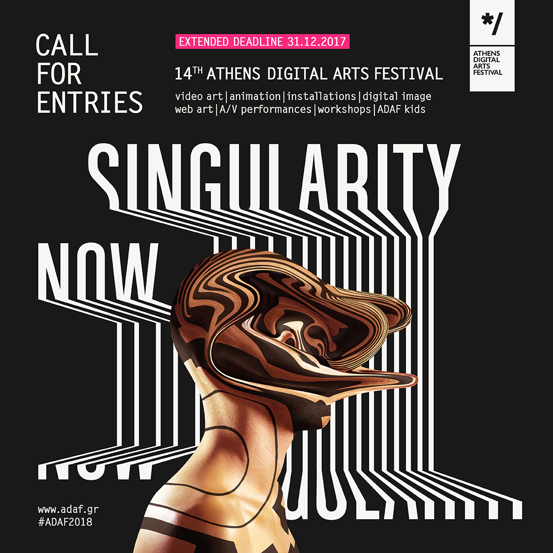 ADAF 2018 | Extended Call for Entries