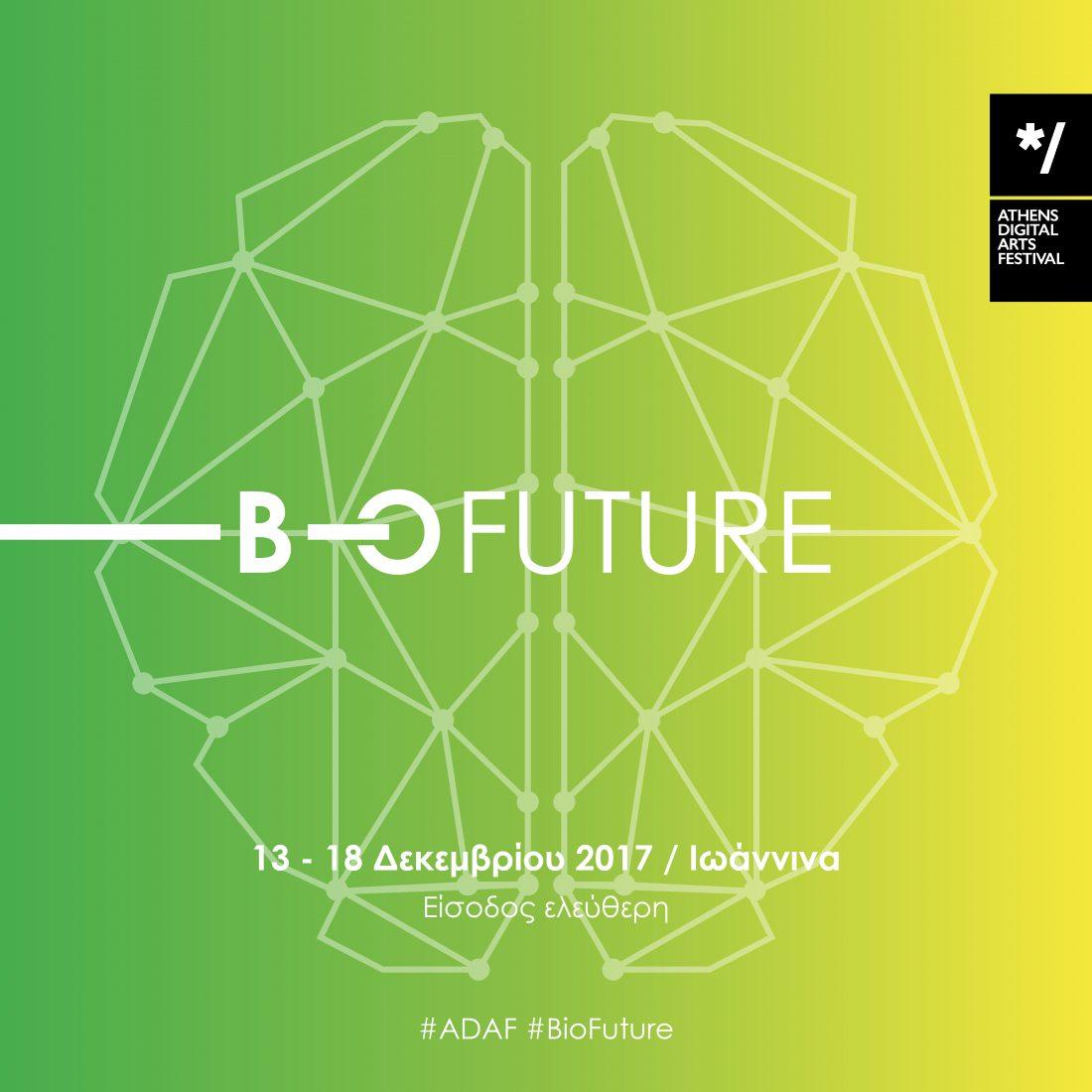 ADAF | BioFuture
