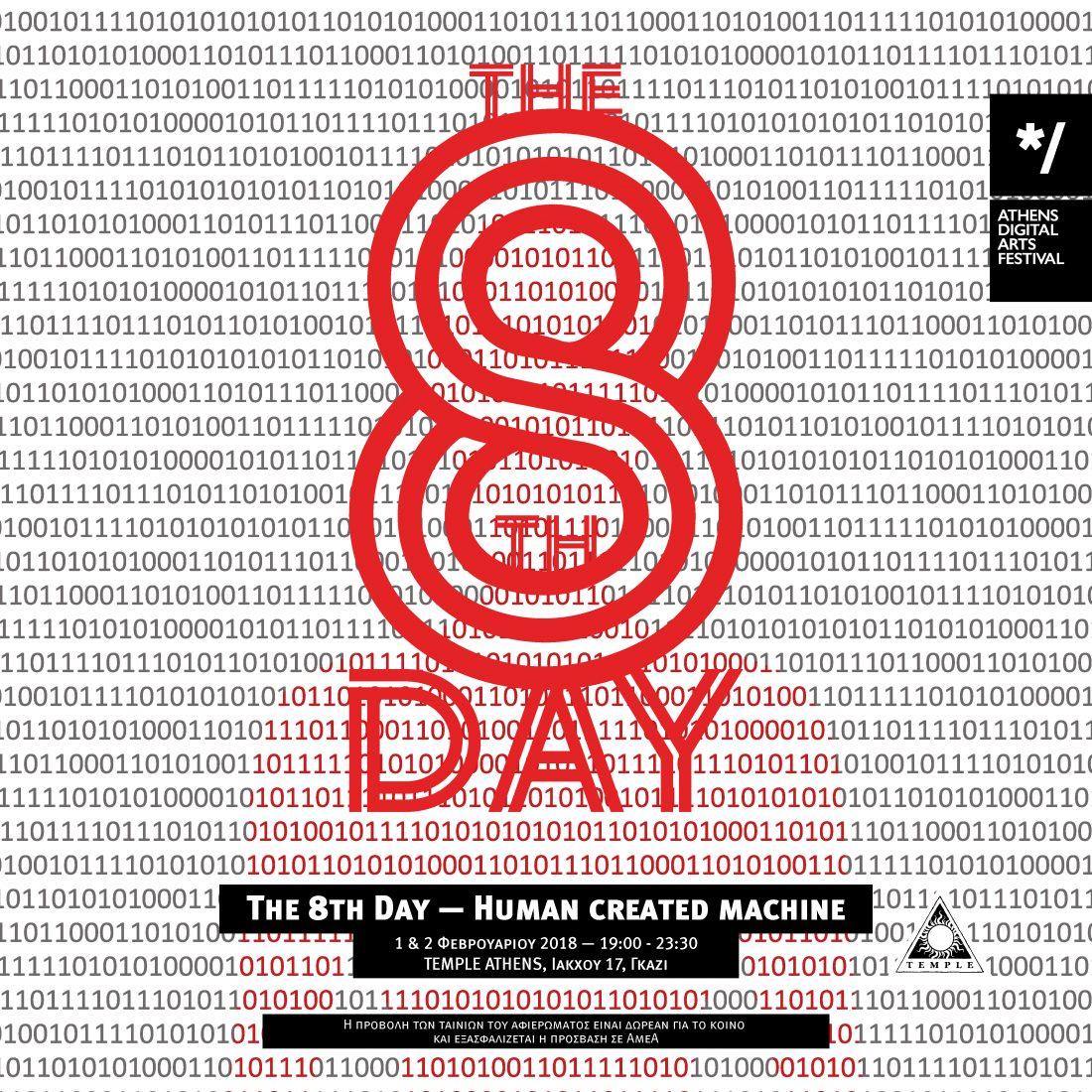 Τhe 8th Day | Human created Machine