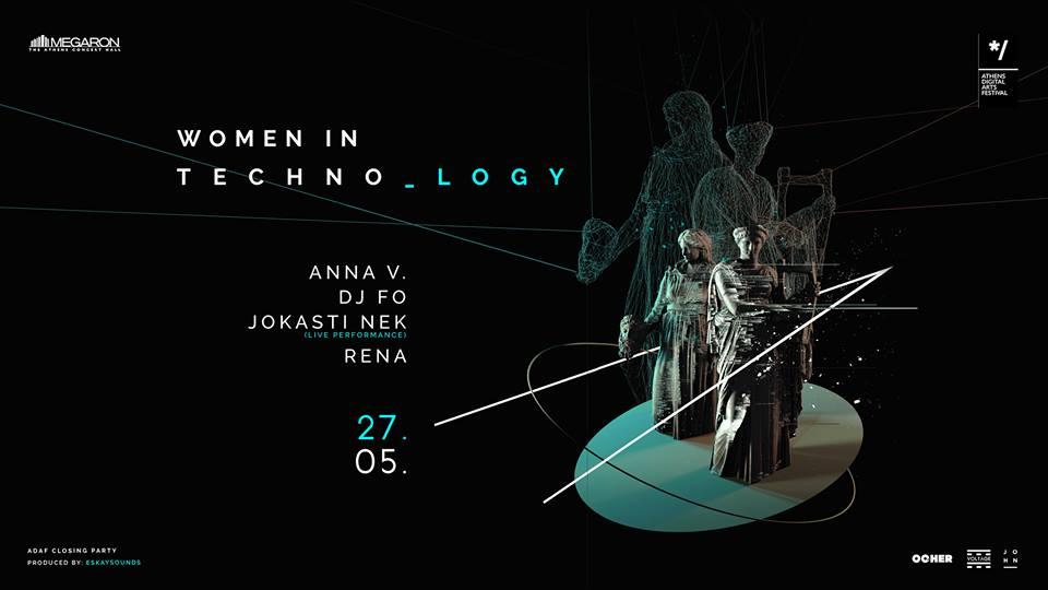 Women in Techno_Logy!