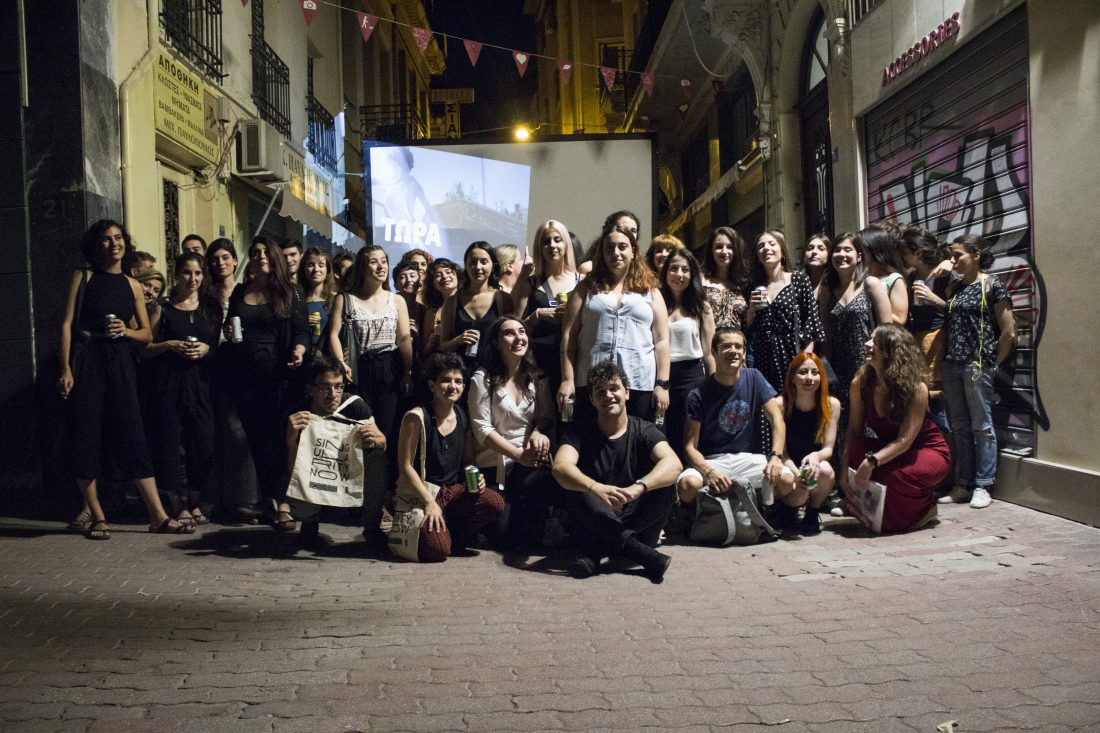 */ 14th Athens Digital Arts Festival | Open Air Screenings at the historic center of Athens