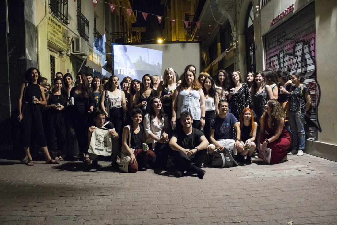 */ 14o Athens Digital Arts Festival | Open Air Screenings στο Ιστορικό Κέντρο της Αθήνας