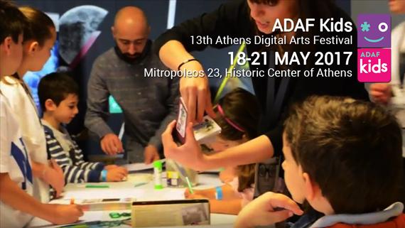 ADAF Kids