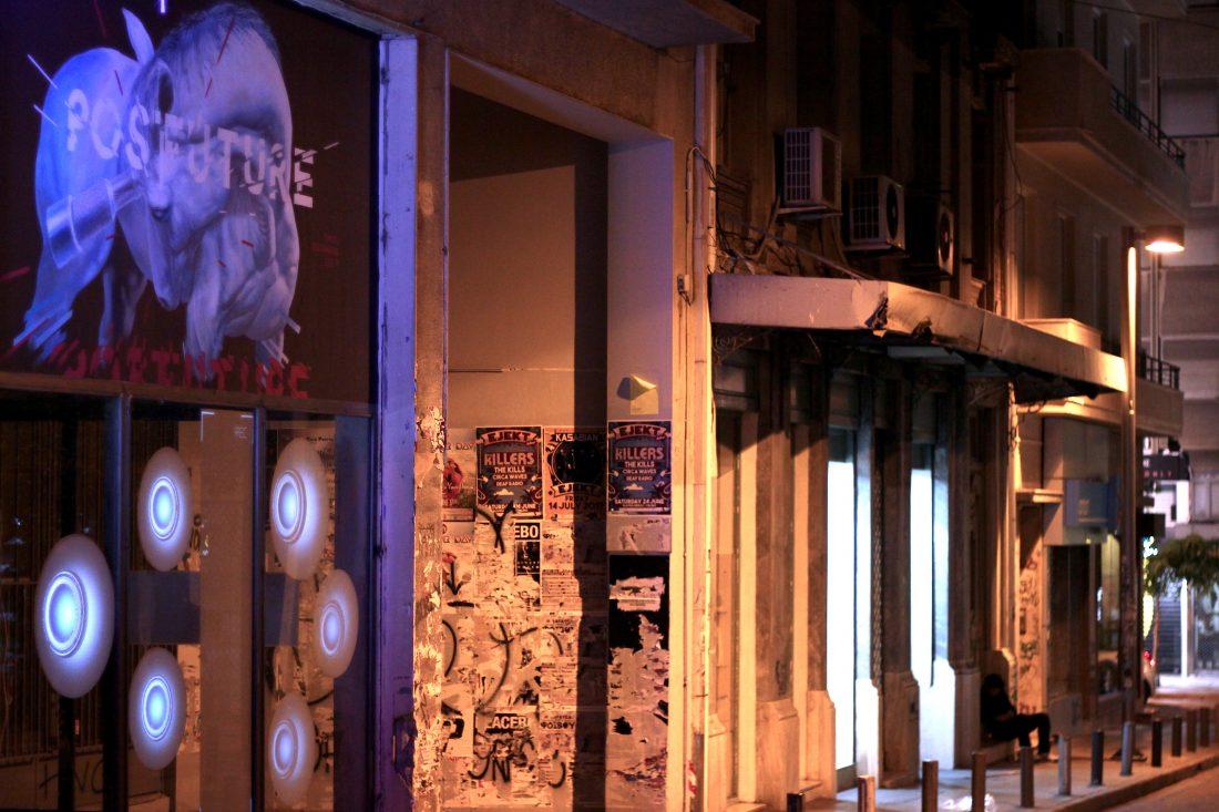 /REC: Διαδραστική Εγκατάσταση // Τοιχογραφία #PostFuture