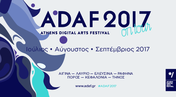 */ ADAF ON TOUR 2017 | #PostFuture