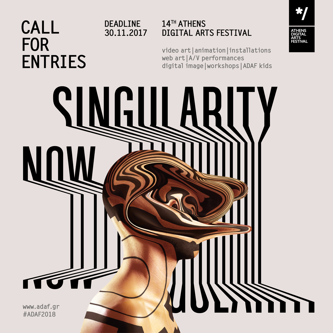 #ADA2018 OPEN CALL  | SINGULARITY NOW