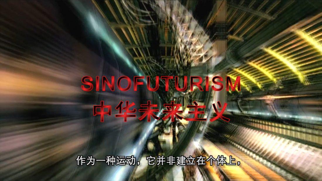 Sinofuturism (1839-2046 AD)