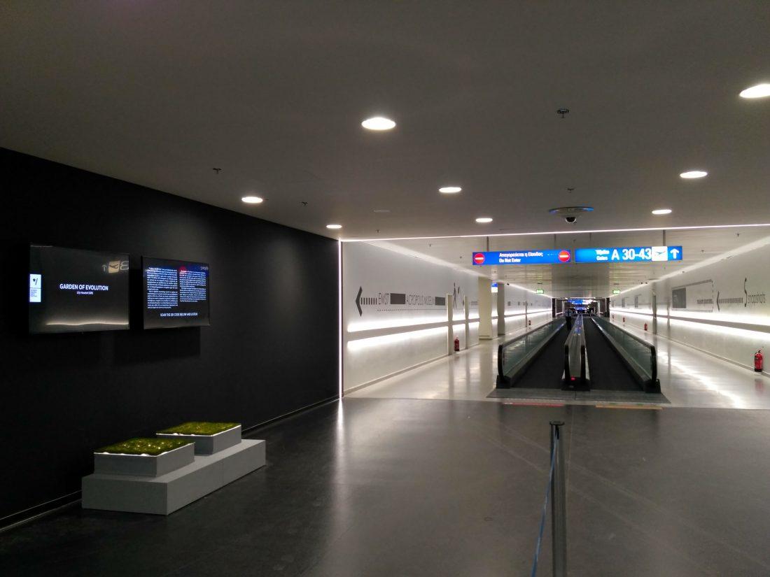 """Το ADAF στο Athens International Airport """"Eleftherios Venizelos"""""""